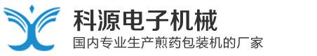 ming升体育ping台煎药机,中药煎药机,全自动煎药机
